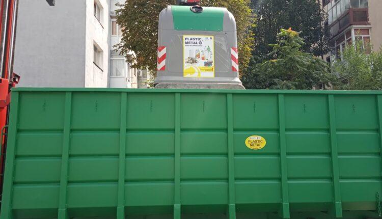 reciclabile